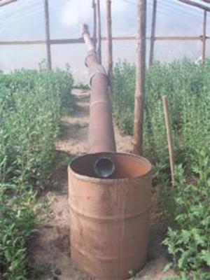 Chaudiere gaz sonde exterieure saint quentin colombes for Bricoman wikipedia