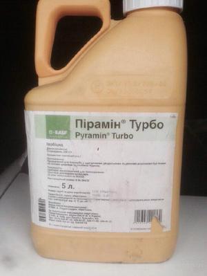 гербицид семерон инструкция по применению - фото 9